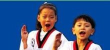 National Karate & Tae Kwon Do Inc.