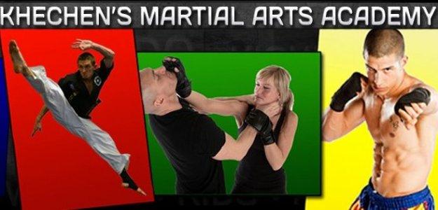 Martial Arts School in Hamburg, NY