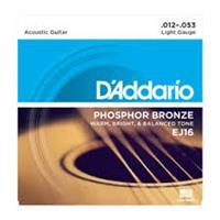 Acoustic Guitar Strings, phosphor bronze