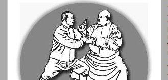 Wu Shen Tao Health