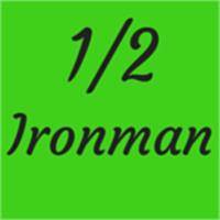 Coach Supported Training Program - 1/2 Ironman