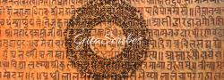 Gita Scribes: LIVESTREAM