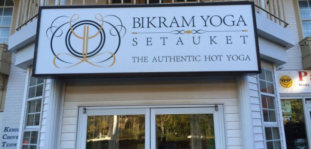 Yoga Studio in Setauket, NY