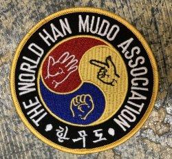 HMD patch