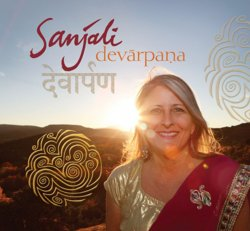 Sanjali Kirtan CD