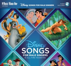 MMO Vocals: Disney Songs for Male Singers