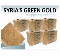 Aleppo Laurel Soap