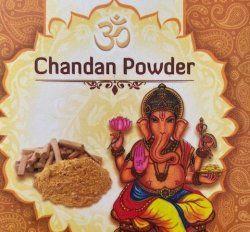 Chandan Powder (Sandalwood Powder)