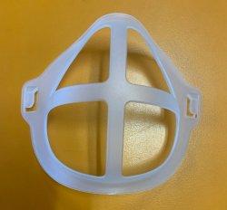 Mask Frame
