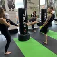 Beginner Kickboxer Bundle
