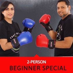 2 Beginners Special