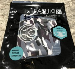 adult face mask non adjustable